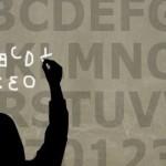 La dislexia y sus signos